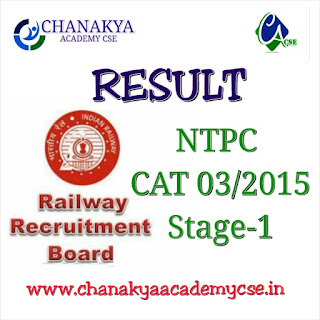 RRB NTPC CAT03/2015 RESULT OF ALL BORDS