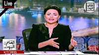 برنامج القاهرة اليوم 1-7-2015 مع رانيا بدوى