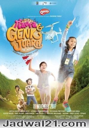 Film NAURA & GENK JUARA 2017