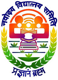 NVS CONTRACT TEACHER RECRUITMENT 2017-18