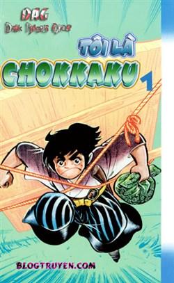 Ore wa Chokkaku