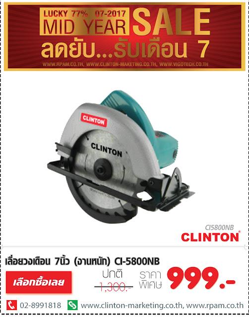 CI5800NB