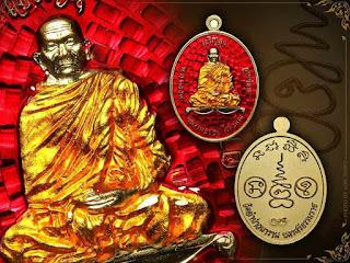 เหรียญทองแดงกะไหล่ทองลงยาแดงรุ่นเจริญสุข หลวงพ่อชอบ วัดจำปาวนาราม