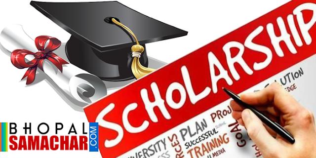 प्री-मैट्रिक/ पोस्ट मैट्रिक छात्रवृत्ति का ऑफलाईन सत्यापन होगा | EDUCATION NEWS