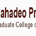 C.M.P. Degree College, Allahabad, Wanted Assistant Professor / Principal / Librarian