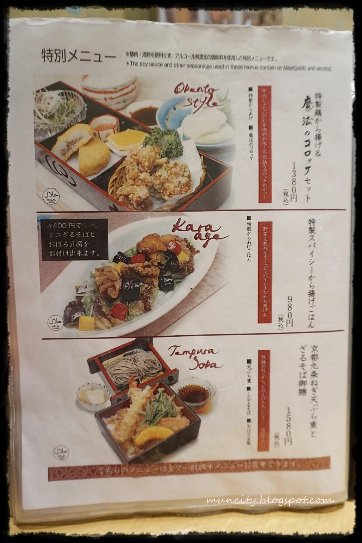 Lalalaland   : Halal Food in Tokyo