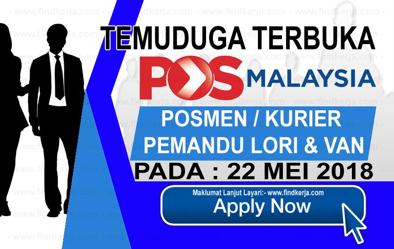 Jawatan Kerja Kosong Pos Malaysia Berhad logo www.findkerja.com mei 2018