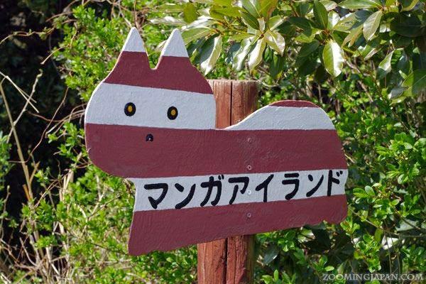 Welcome to Cat Island Tashirojima in Japan
