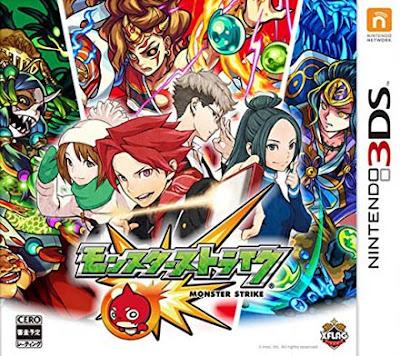 Monster Strike CIA 3DS JAP