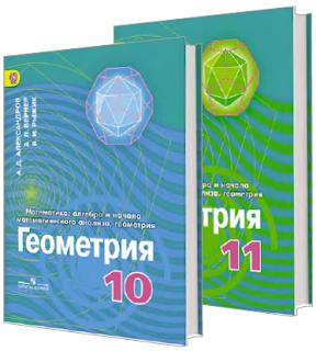 http://prosvural.blogspot.ru/p/blog-page_55.html