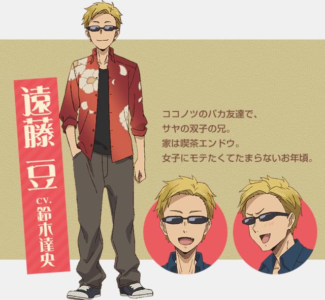 Dagashi Kashi ganha novo personagem na segunda temporada