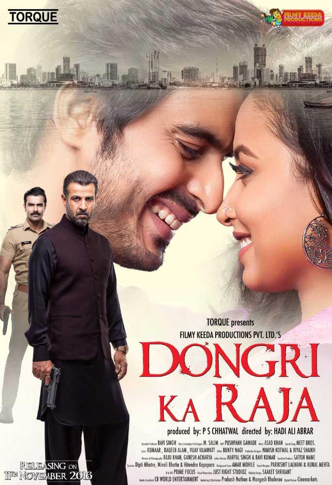 Dongri Ka Raja (2016) HD Movie For Mobile