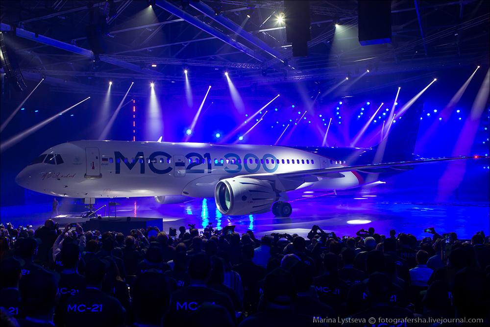 Премьера российского самолёта МС-21