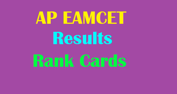 AP EAMCET Results 2018 - Check AP EAMCET Results, Engineering/ Agriculture Rank Card, Merit List, Cutoff Marks @ sche.ap.gov.in