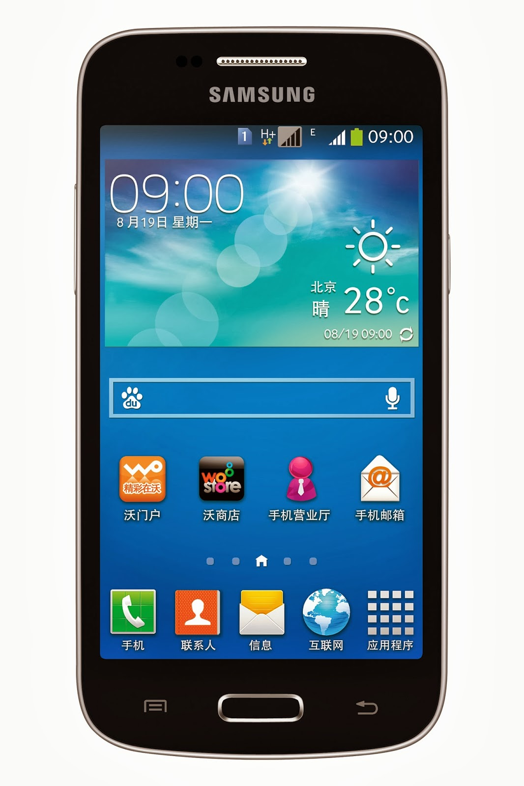 Samsung Officially Unveils Samsung Galaxy Trend 3 Mid