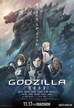 Godzilla: Kaijuu Wakusei Sub/Audio Español