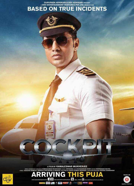 Cockpit 2017 Bengali Movie Free Download 720p BluRay