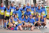 http://atletas-de-villanueva-de-la-torre.blogspot.com.es/2013/03/ensayo-sobre-la-ceguera_5.html