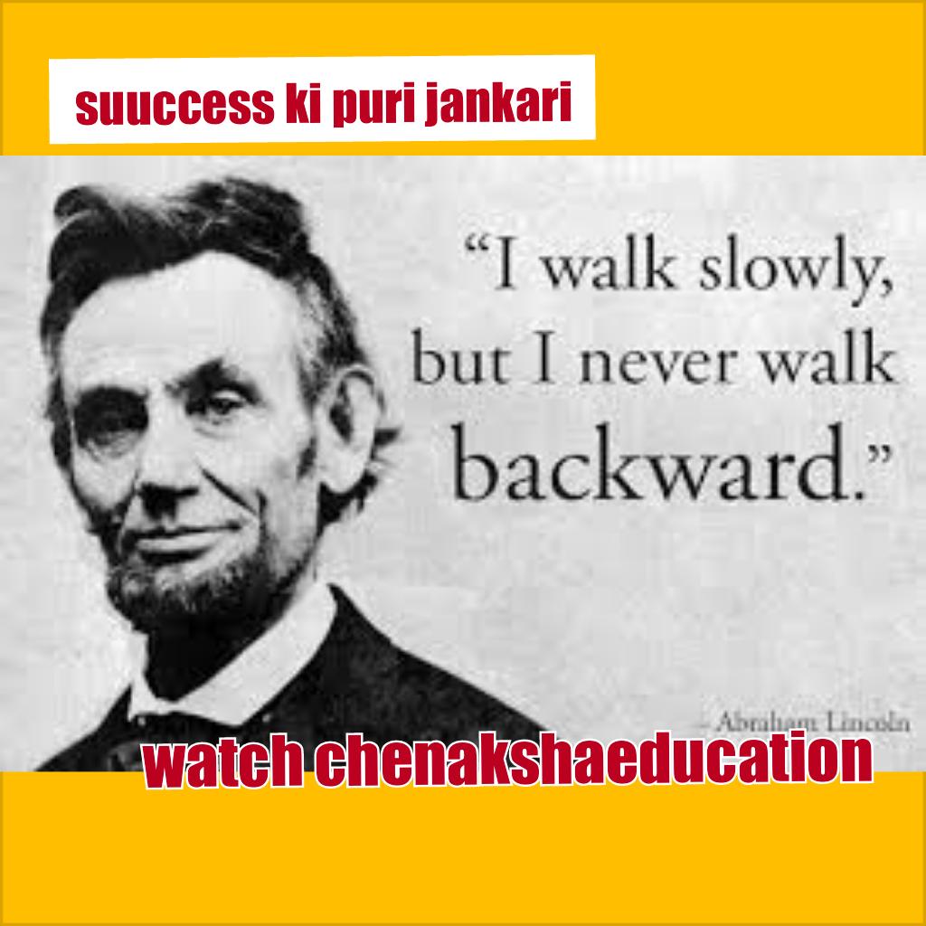 Abraham Lincoln Ki Best Motivational Story Jo Pdhke Apki