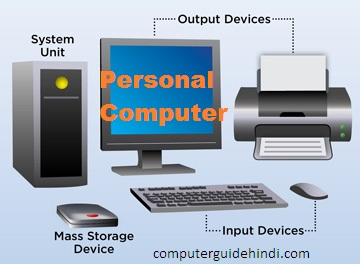 What Is the Personal Computer? ब्याक्तिगत कंप्यूटर क्या है ?