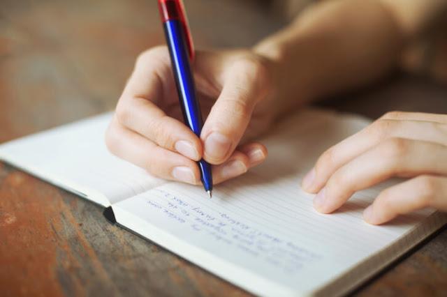 دفتر يومي
