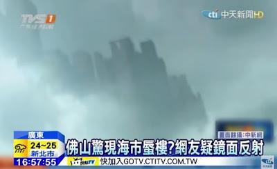 cidade china
