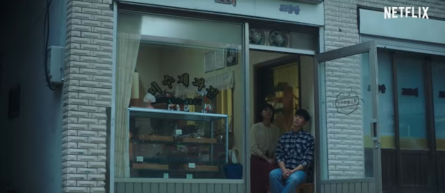 Tune in For Love (Yuyeolui Eumagaelbeom): Movie Review