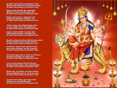 Navratri Wallpapers for Mobile