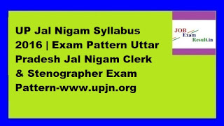 UP Jal Nigam Syllabus 2016 | Exam Pattern Uttar Pradesh Jal Nigam Clerk & Stenographer Exam Pattern-www.upjn.org