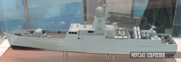 «Кузня на Рибальському» представила проект ракетного катеру «Веспа»