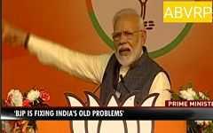 Modi speech on Jamia protest