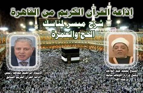 https://ar.wikipedia.org/wiki/القرآن
