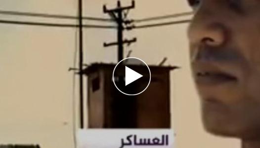 أول تعليق رسمي من مخرج فيلم (العساكر) المسئ للجيش المصري