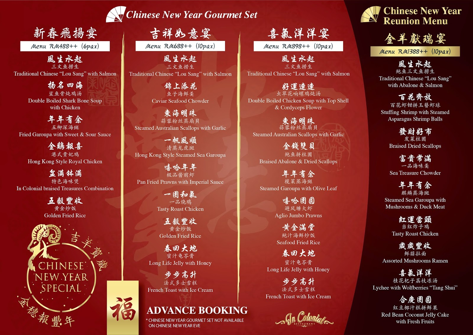 gather your friends and families for the time honoured tradition of tossing yu sheng prosperity toss and relish our delectable lunar new year menus - Chinese New Year Menu