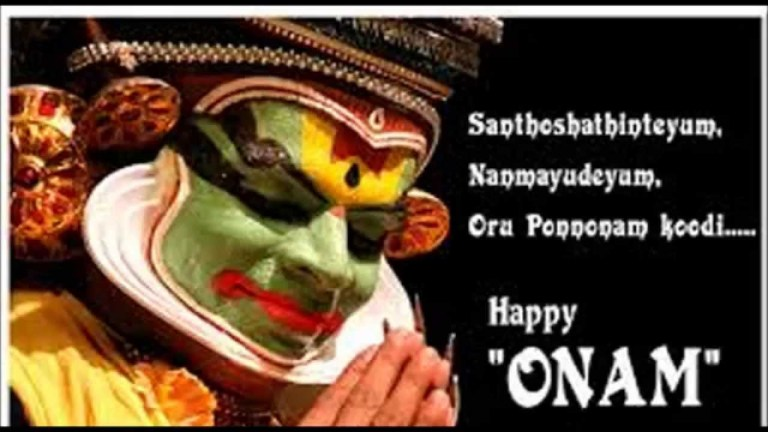 best onam 2017 greetings