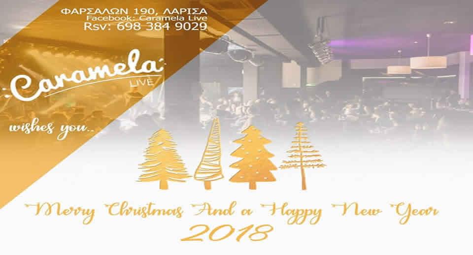 Το Caramela LIVE σας εύχεται ΧΡΟΝΙΑ ΠΟΛΛΑ και σας περιμένει και σήμερα με εορταστικό πρόγραμμα