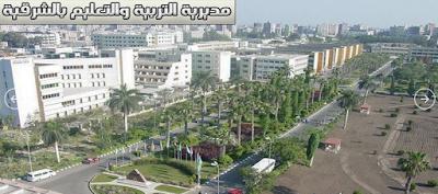 محافظة الشرقيه : نتيجة الشهادة الاعداديه للصف الثالث الاعدادى 2018 الترم الاول