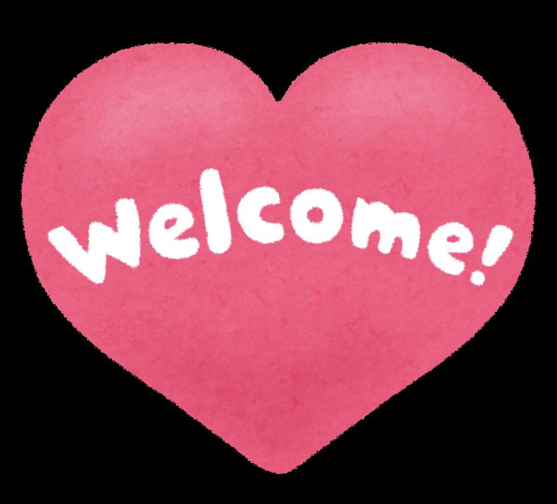 ハート型の「Welcome」のイラスト文字 | かわいいフリー素材集 いらすとや