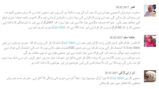 Eco Slim in Urdu