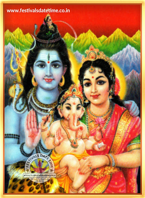 Lord Shiva Wallpaper Free Download, भगवान शिव के फोटो डाउनलोड कीजिये