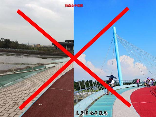29580824100 dd71062f6b b%2B%25281%2529 - 高美濕地新地標再會了,耗資2億多元景觀橋剛啟用後就被颱風吹毀了