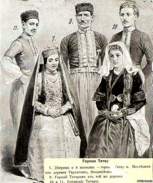 Горные и южнобережные крымские татары