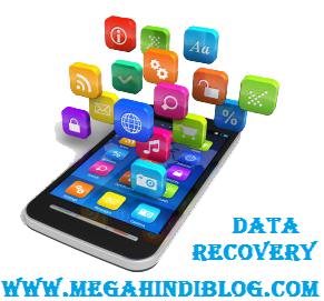 Mobile Ka Data Recovery Kaese kare – Trick in Hindi
