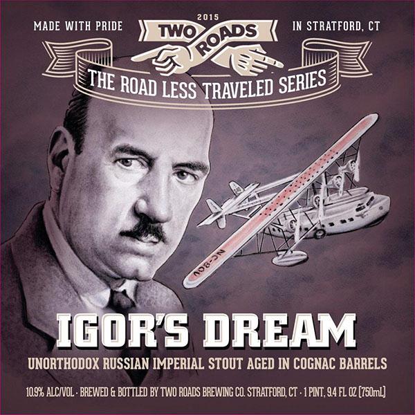 "Пиво ""Мечта Игоря"" 2015 | Igor's Dream"