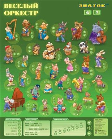 Компьютерные игры для детей весело и познавательно