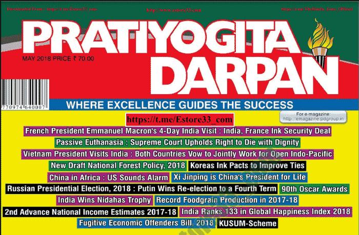Pratiyogita Darpan Pdf In English