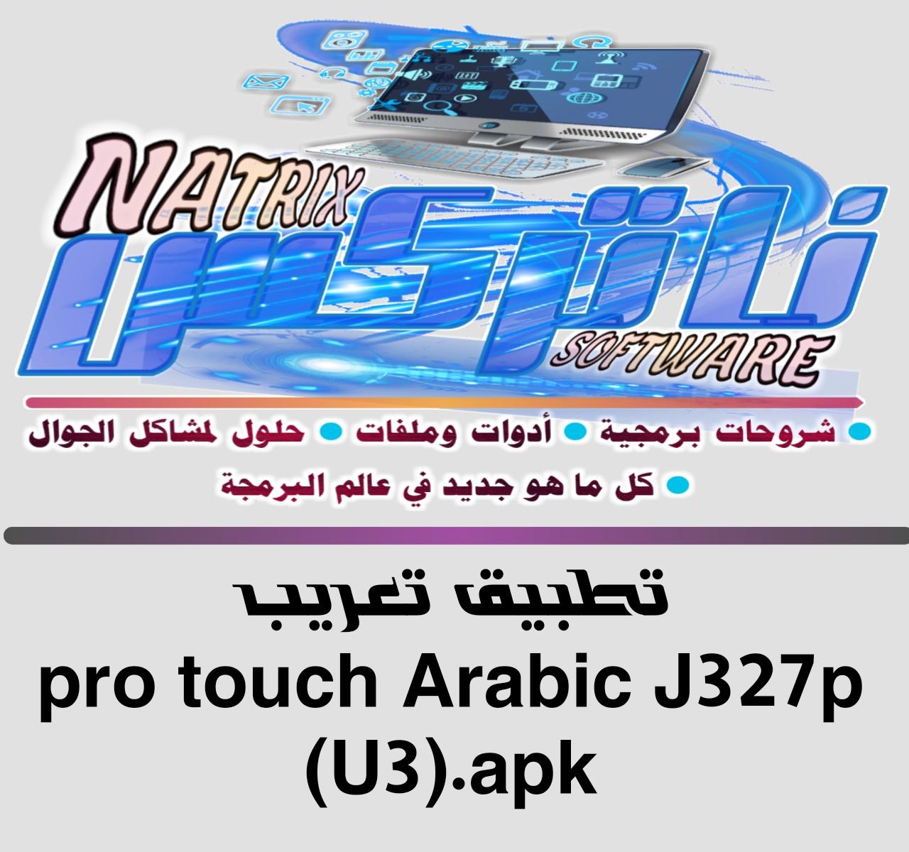 J327p Oreo Rom