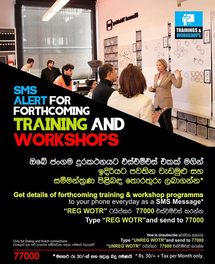 SMS Alert for forthcoming Training and Workshops.