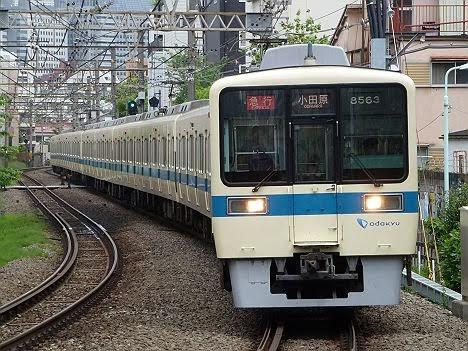 小田急電鉄 急行 小田原行き4 8000形(2018年までのEXPRESS表示)