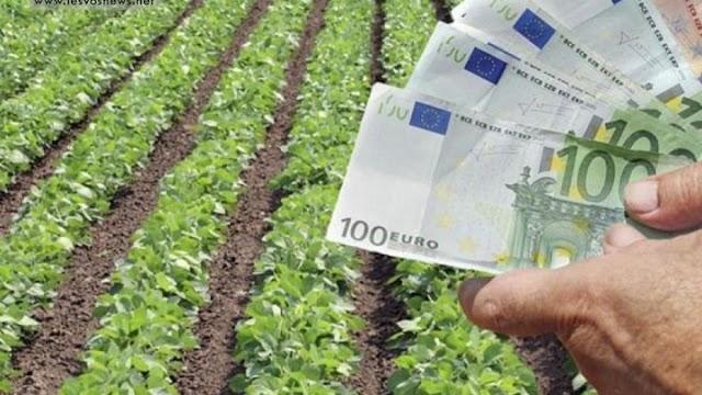 Κόφτης 10% στις αγροτικές επιδοτήσεις που… δεν κατασχέθηκαν